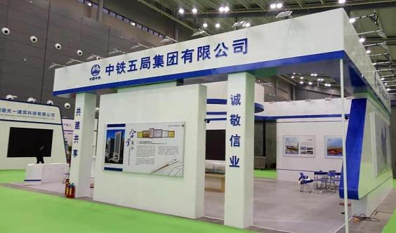 中国(杭州)装配式建筑与集成房屋展览会