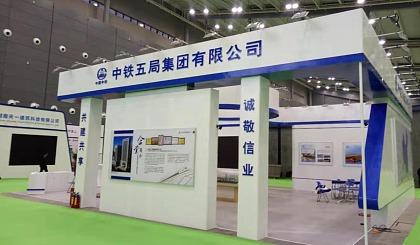 互动吧-中国(杭州)装配式建筑与集成房屋展览会