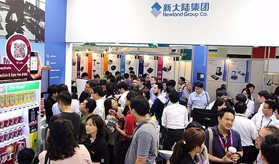 2020南京国际工业互联网及工业通讯展览会