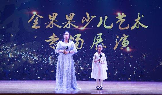 金果果艺术中心暑期招生儿童画 素描 中国舞 流行街舞 口才表演