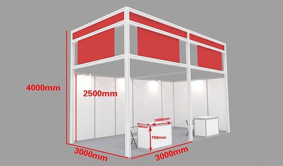 第二十八届中国(上海)国际医疗器械展览会