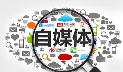 互动吧-哈尔滨市全城今日头条微信公众号全自媒体代运营