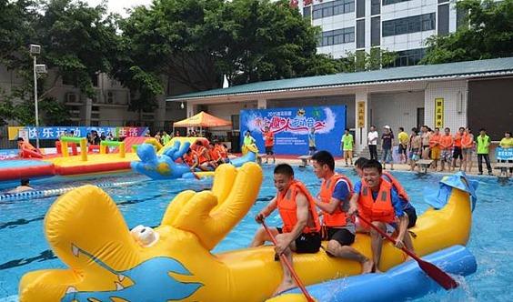 清凉一夏,来一场水花四溅的趣味运动会吧!