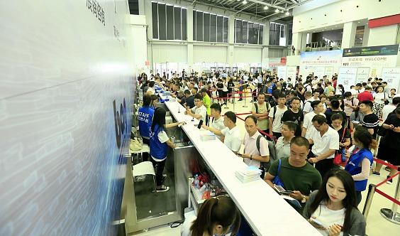 2020第九届上海国际文化创意产业博览会(上海文博会)