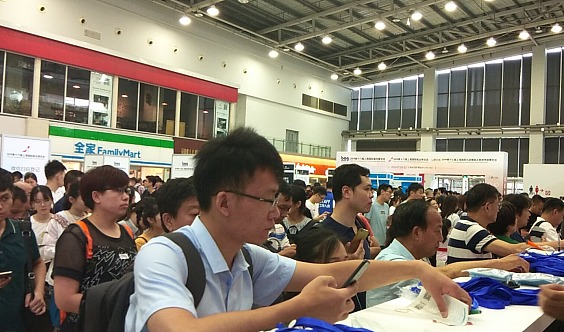 2020上海商务礼品展, 2020上海无纺布袋礼品展