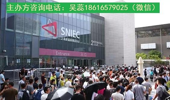2020中国陶瓷展,2020上海日用陶瓷展,2020上海艺术陶瓷展