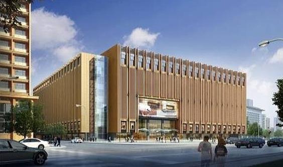 2020上海国际商业楼宇设施及物业管理博览会