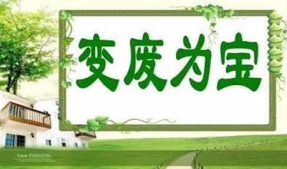 广州越秀005期活动零废弃农墟 X 045期种子交换暨闲置购物袋周转