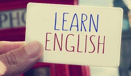 互动吧-德阳英语口语培训,精选英美优质外教