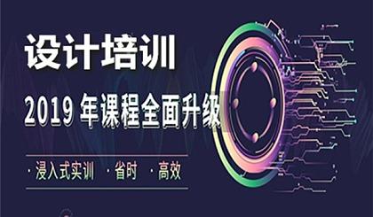 互动吧-武汉电商美工培训,CDR培训班学校