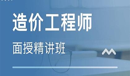 互动吧-赤峰松山建造师、注册消防工程师、BIM培训