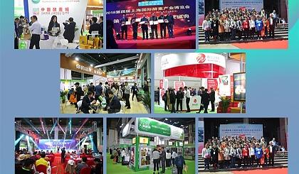 互动吧-2020年第六届上海酵素产业博览会-招商邀请