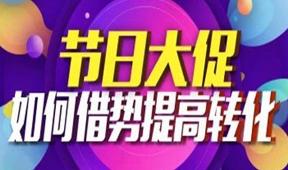 广州白云淘宝电商培训,淘宝开店,淘宝摄影业余班