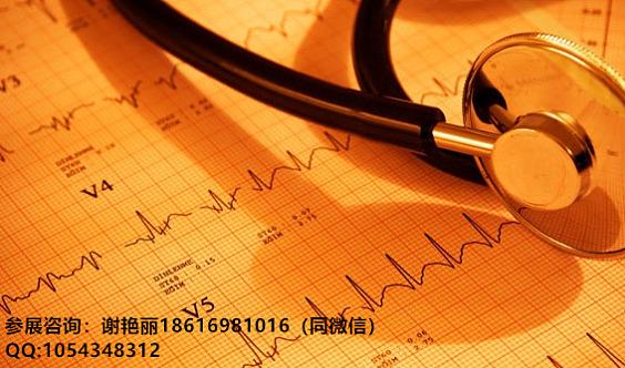 日本大阪国际制药工业展(2020年日本东京康护设备用品展)