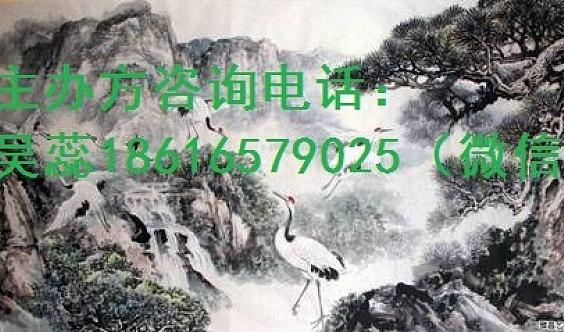2020第17届上海国际工艺品艺术品收藏品展览会