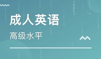 互动吧-武汉英语培训,英语免费体验课,让您从此突破开口障碍!
