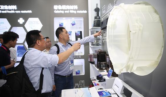 """欢迎参加""""2020上海国际电子商务及物流包装展览会""""隆重举办"""