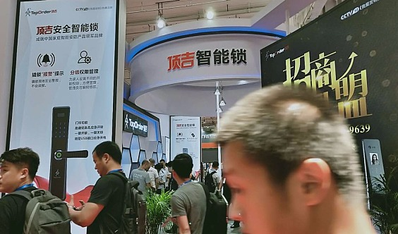 2020第十二届(北京)国际智能门锁展览会-北京锁博会
