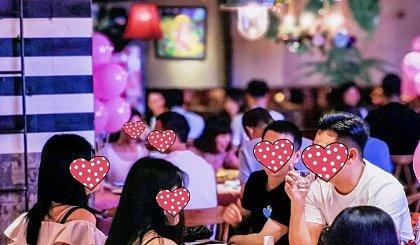 互动吧-8月31【我们约会吧】中山这个脱单活动刷爆了***!