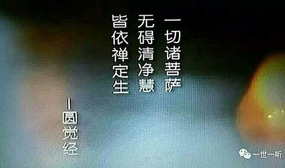 《生命核能》全新升级版第三十八期(济南站)火热报名中