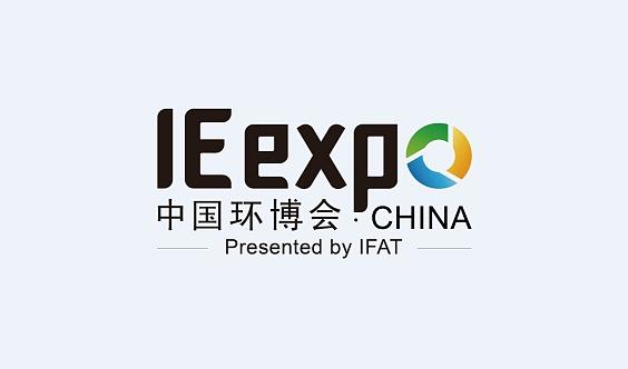 2020上海国际废气处理与除尘展览会