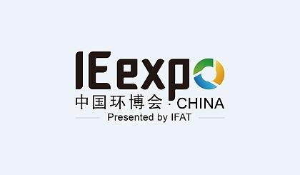 互动吧-2020上海国际废气处理与除尘展览会