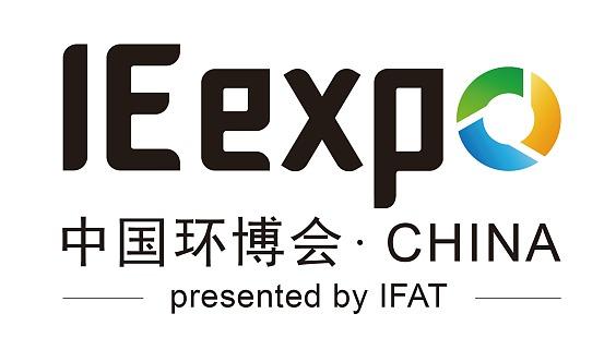 2020中国环博会 -上海环保博览会