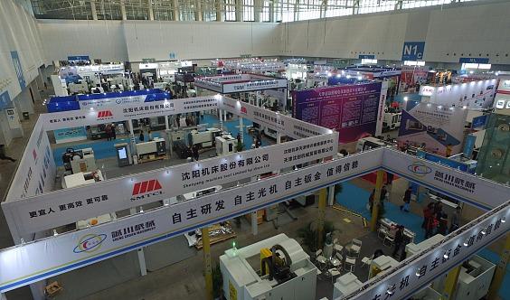 2020年天津国际机床  数控机床  钣金切割 金属切削机床