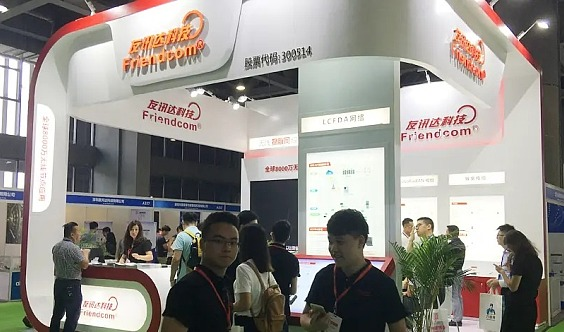 2020物联网展/上海国际工业物联网展览会