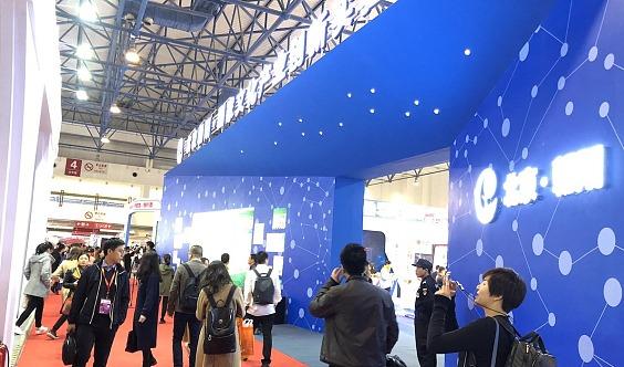 2020年北京文博会5月29日启幕