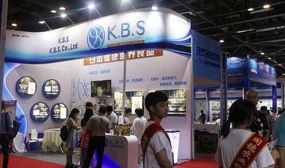 2020第六届杭州国际跨境电商博览会暨全球新电商大会
