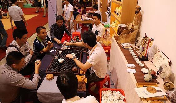 2020茶博会邀您共品中国味道相约北京