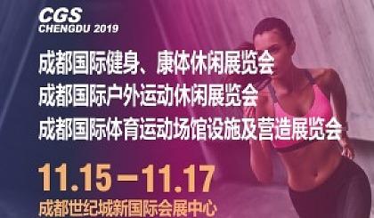 互动吧-四川成都天府体育博览会