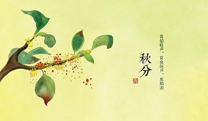 """互动吧-【阳光儿童城馆.秋分】""""秋分望月暖心圆""""手工果蔬卡通汤圆"""