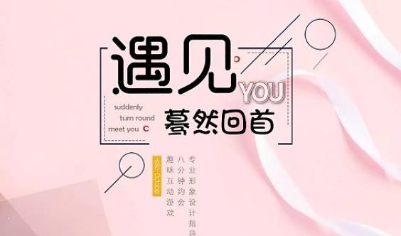 10月在杭州新天地,蓦然回首遇见你!!!