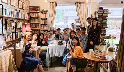 互动吧-【周末文化沙龙】 读书会、观影沙龙、美食沙龙