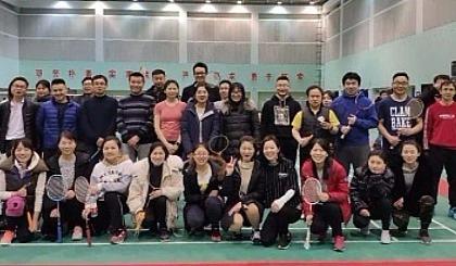 互动吧-【1.18周六下午】(江宁风尚)单身羽毛球交友活动