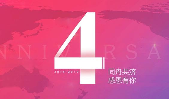 北京站🎫百万年薪HR咨询课《战略人力资源管理薪酬绩效与股权激励设计》
