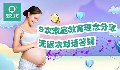 互动吧-家庭胎早教,做孩子最早的好老师!送给伟大的孕妈!