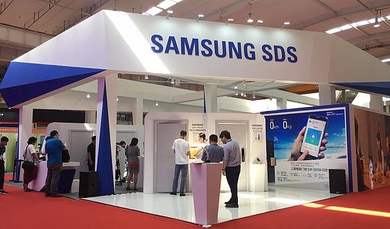 2020北京消费电子展