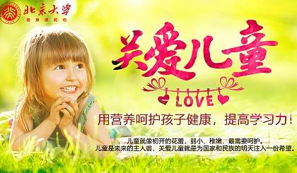 互动吧-在深圳 成绩好的孩子妈妈都在做这个事情,让孩子受益终身!