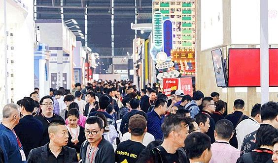 广州餐饮连锁加盟展2020年第40届2月开年首展