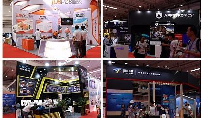 互动吧-2020北京消费电子展