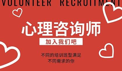 互动吧-重庆心理咨询师培训,不同班型满足不同需求的你