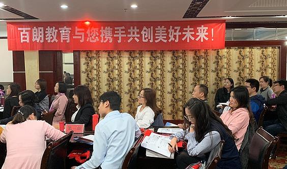 《员工离职管理与劳动争议疑难问题处理实务高级培训班》