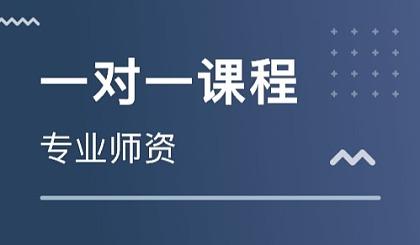 互动吧-杭州八年级语文秋季辅导班,上门辅导