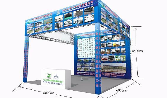 2020陕西农业灌溉温室设施展会