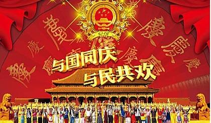 互动吧-庆祝中华人民共和国成立70周年,创建全国文明城市六连冠,为包头鹿城清fei全市联动环保公益行
