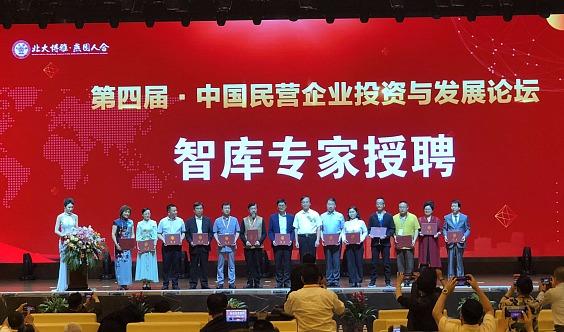 北大元培智库增补研究员、客座教授国 家级诚信平台认证的通知