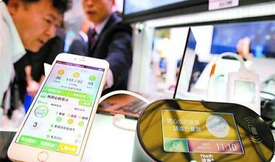关注2020年8月第五届深圳国际手机制造自动化展览会